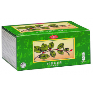 Sugar Blocker Herbal Tea (60 Sachets)